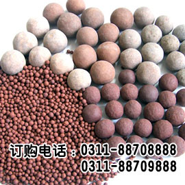 tourmaline ceramic ball for water treatment media